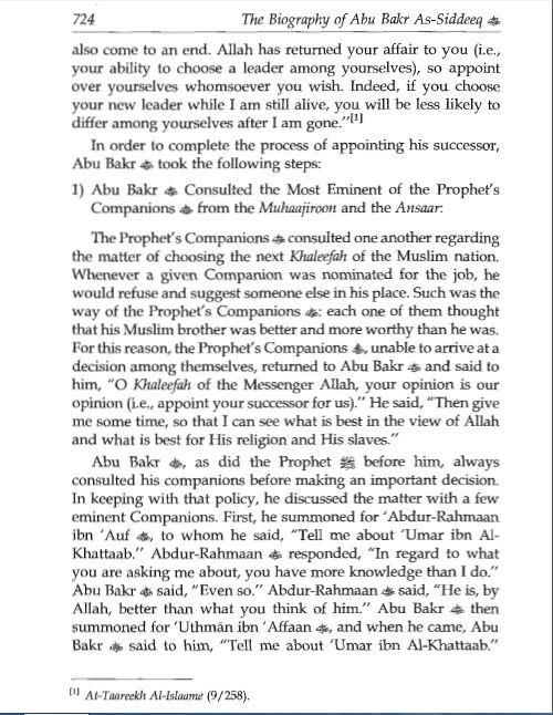 Military career of Muhammad
