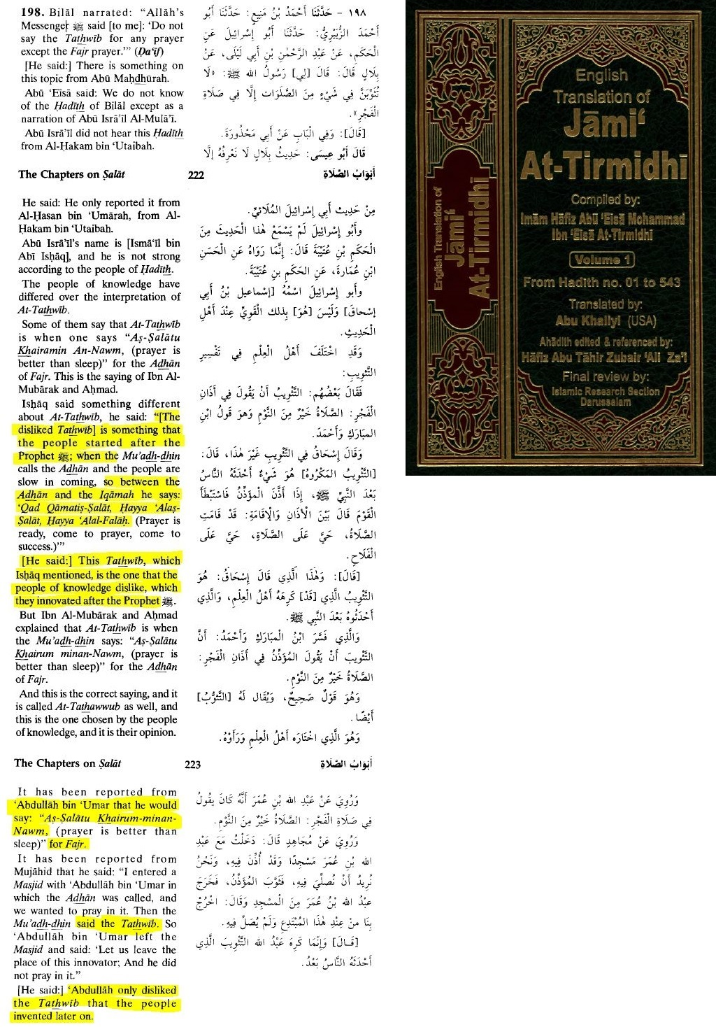 Did Umar(RA) change the Adhan(call to prayer)? | In Defense of the