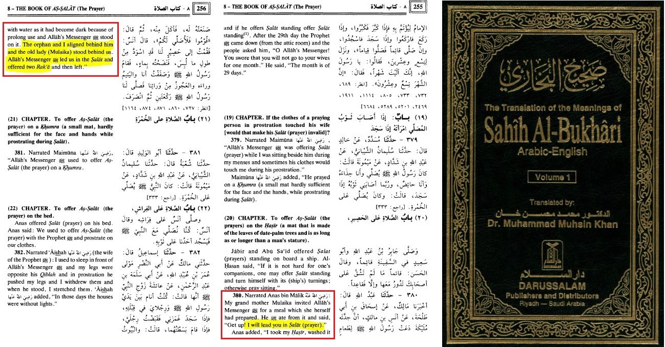 Taraweeh prayer is Sunnah of Prophet(saws) not (Shara'i