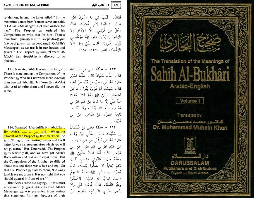 The Event Of Pen And Paperhadith Al Qirtas As Understood