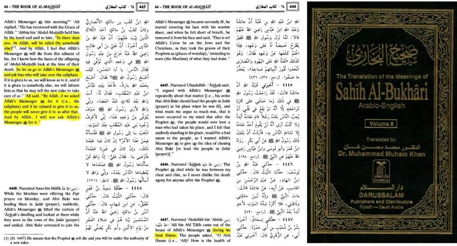نبي وهو اول من كتب بسم الله الرحمن الرحيم