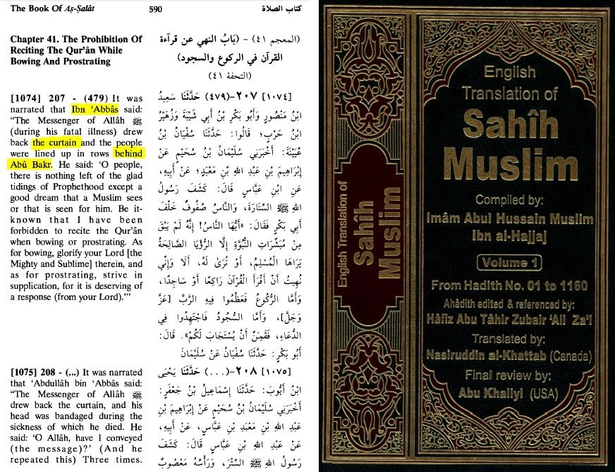 The Event of Pen and Paper(Hadith al-Qirtas) – As understood